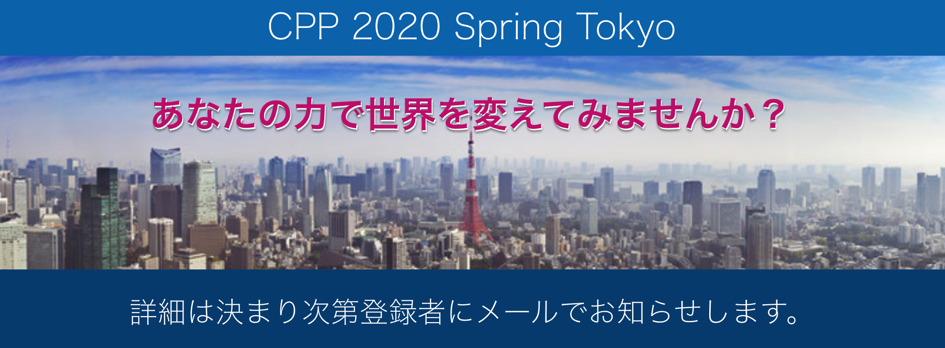CPP2020spring